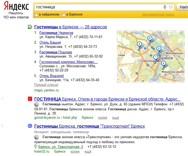Карта в выдаче Яндекса