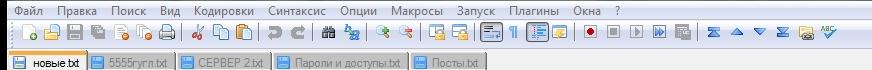 Русский интерфейс Notpad++