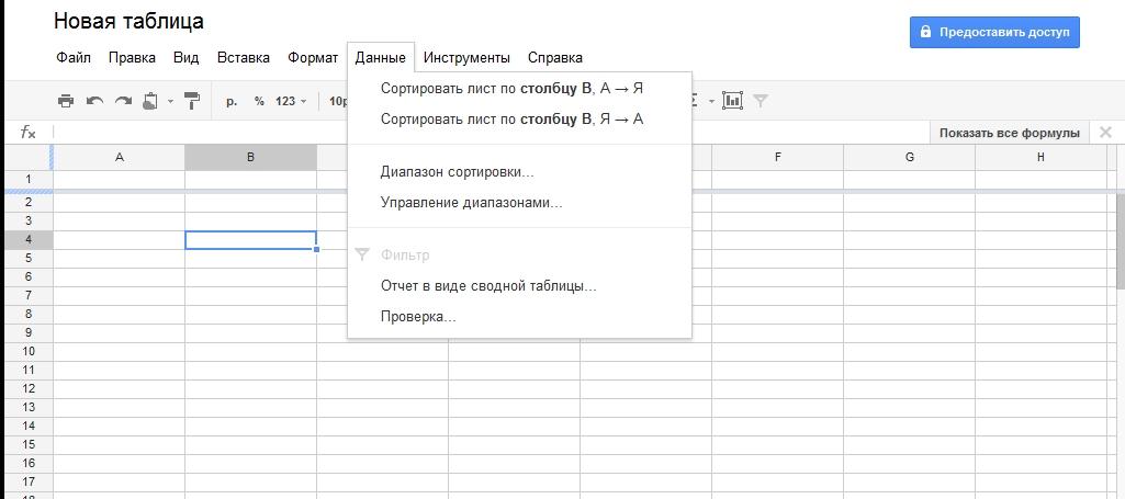 Функция ЕСЛИ в Excel  EXCELOFFICERU