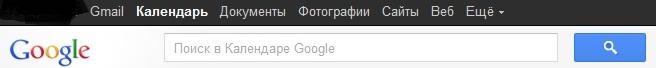 Google панель
