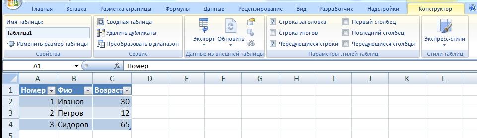 Меню XML