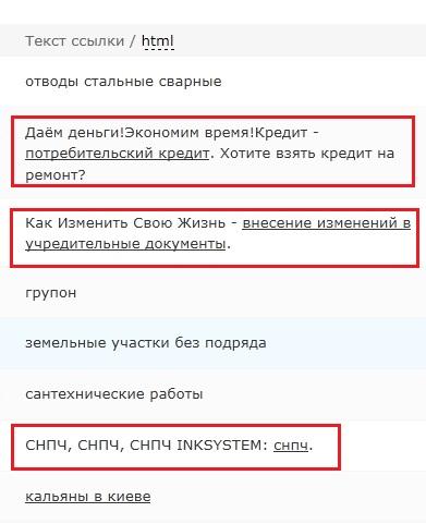 Сапу можно читать бесконечно :)