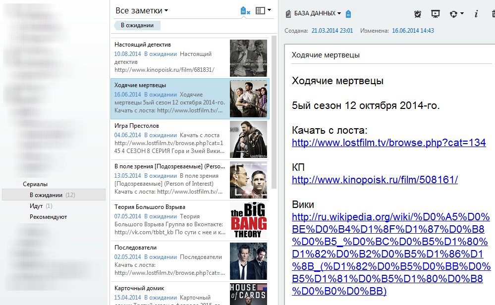 http://s419.ru/wp-content/uploads/2014/09/4.png